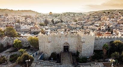 Savaitgalis Izraelyje - Shalom Izraeli! (IZC)
