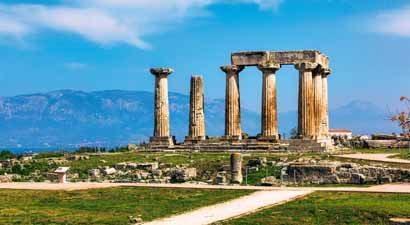 Aplink Graikiją (GOL)
